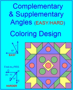 Complementary and Supplementary Angles C (EASY/HARD)  - Co