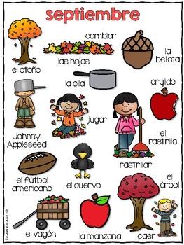Fall/Autumn Spanish Writing - Completa el cuento - Otoño