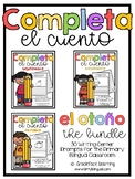 Fall/Autumn Spanish Writing - Completa el cuento - Otoño