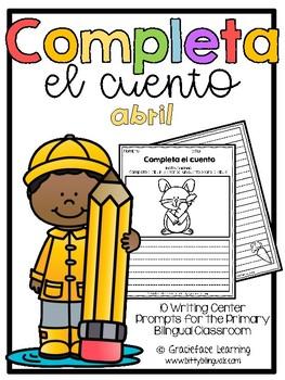April Spanish Writing - Completa el cuento - abril