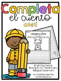 April Spanish Writing - Completa el cuento - abril