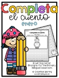 January Spanish Writing - Completa el cuento - enero