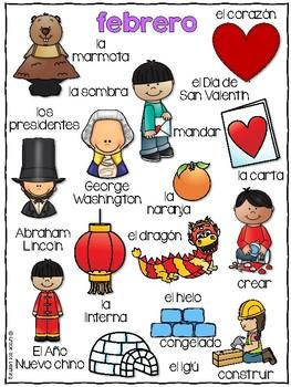 February Spanish Writing - Completa el cuento - febrero