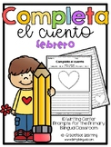 February Spanish Writing - Completa el cuento - febrero