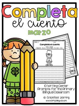 March Spanish Writing - Completa el cuento - marzo