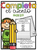 March Spanish Writing - Completa el cuento - marzo
