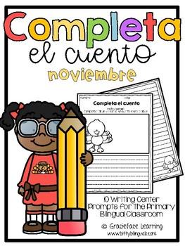 Completa el cuento - noviembre (November - Bilingual)
