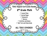Complete 8th Grade Math Curriculum Bundle - 8th Grade