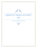 Complete Arabic Alphabet Set