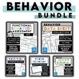 Complete BEHAVIOR Bundle | ABA Resources Data Sheets Token