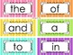 Complete Bright Kindergarten Word Wall