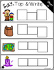 Complete Bundle! CVC Word Mats, Worksheets and More!