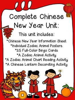 Complete Chinese New Year Activity Set