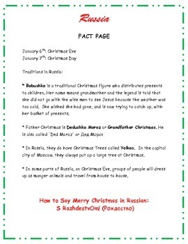 Complete Christmas Around the World Packet