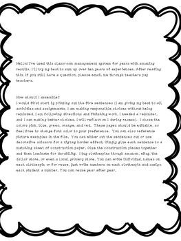 Complete Classroom Behavior Management System