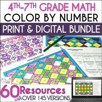 Math Color by Number Bundle - Grades 4-7 (Complete Set)