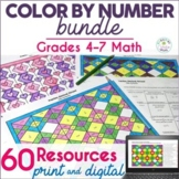 Math Color by Number Bundle - Grades 4-7 (Complete Set)