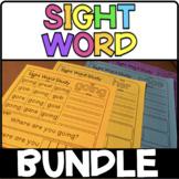 Sight Word Worksheet Bundle