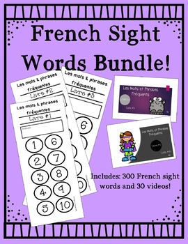 Complete French Sight Words and Phrases Bundle