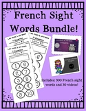 Complete French Sight Words and Phrases Bundle - DISTANCE