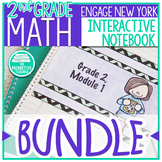 2nd Grade Math Engage New York Aligned Interactive Notebook: Year Bundle