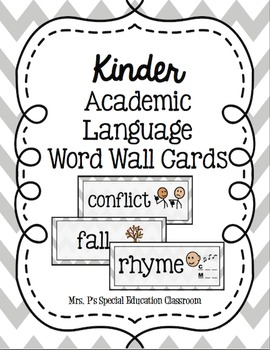 Complete Kindergarten Academic Language Word Wall Cards
