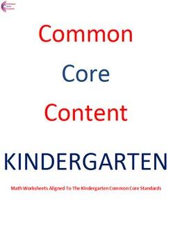 Complete Kindergarten Common Core Math Worksheet Package A