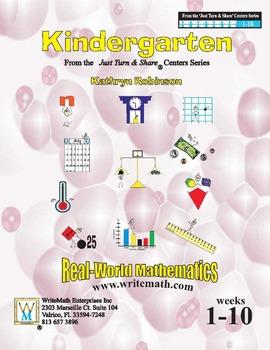 Complete Kindergarten Math Centers (Weeks 1 - 30) | Common
