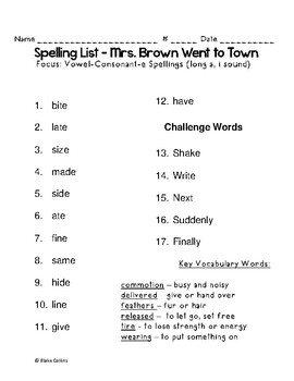 Complete List of 2nd Grade Houghton-Mifflin Spelling and Vocabulary Worksheets