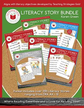 Complete Literacy Bundle