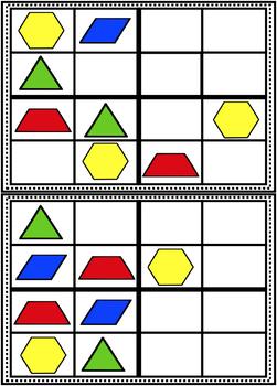 Complete Math Bundle