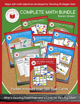 Complete Math Bundle