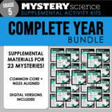 Grade 5 | Complete Mystery Science ENTIRE YEAR Bundle | Di