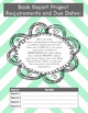 Book Report Project Bundle: Reading Lists, Journal Activity & Projects Included