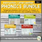 Complete Phonics Interactive Unit {Bundle}