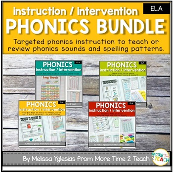 Complete Phonics Interactive Unit {Bundle}