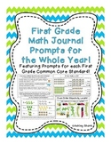 Complete Set of 150 First Grade Common Core Math Journal Prompts