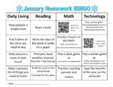 Complete Set of Homework Bingo with QR Codes for the School Year