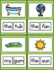 Complete Sight Word and CVC Bundle