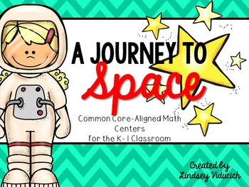 Complete Space Unit and Space Math Centers BUNDLE