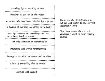 Complete Unit 1 Journeys Vocabulary
