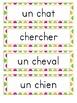 Complete Word Wall for Grade 1 - Murale des mots pour la p