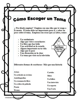 Complete Writing Journal in Spanish