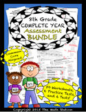 8th Grade Complete Year Assessment Bundle - Worksheets & Tests