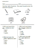 Complete set of 9 ELA ITBS style pre/post assessments