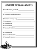 Complete the Commandments