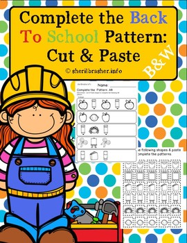 Complete the Pattern: AB | Back To School | Cut & Paste | Black & White