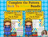 Complete the Pattern | Back to School | Bundle