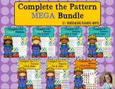Complete the Pattern | MEGA Bundle |