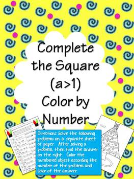 Complete the Square Color by Number:Light Up the Tree!!